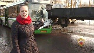 ДТП с автобусом и фурой на Боровском шоссе