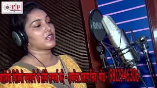 पी पी के कइलs बर्बादी ऐ सराबी सईया @ Pi Pi Ke Kaila  Sunita Patha  New Bhojpuri Sad Song