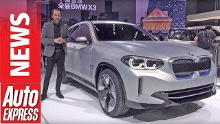 New BMW iX3 revealed - the SUV goes EV at the 2018 Beijing Motor Show