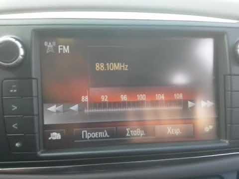 Ληψη radio sawa sultan libya στο τολο αργολιδας μεσω τροποσφαιρικης 10/09/2017