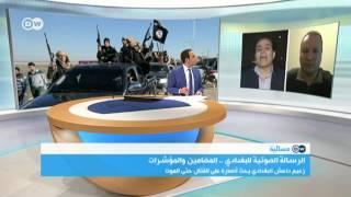 ما هي استراتيجية داعش لما بعد الموصل؟
