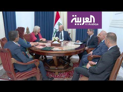 تقرير أممي يحض الحكومة العراقية على الكشف عن قتلة المتظاهرين بأسرع وقت  - 06:58-2019 / 11 / 11