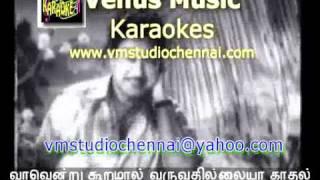 Pavadai Thavaniyil Partha Uruvama - Nichaya Thamboolam (Karaoke)