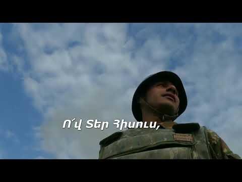 Lilit Hakobyan - Sirts cavum e (2020)