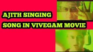 AJITH SINGING SONG IN VIVEGAM MOVIE