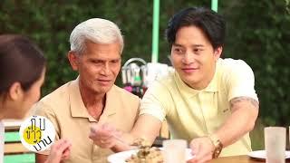 รายการกับข้าวบ้าน เทป ตุ้ย เกียรติมล on air 18.11.17