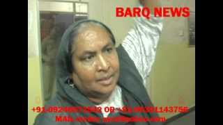 Repeat youtube video BARQ NEWS..BLACK MAGICIAN NAGIN OF SULTAN SHAHI ARRESTED BY POLICE.