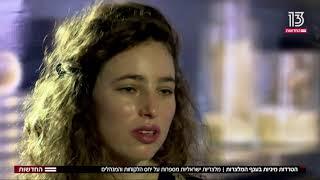 בעקבות המלצרית האמריקאית שהותקפה במסעדה: מלצריות ישראליות על ההטרדות המיניות שהן חוו בענף המלצרות