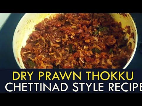 Dry Prawn Thokku Chettinad Style Recipe  - Chettinad Prawns Sukka Recipe