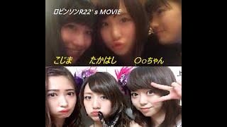 こじまこ、じゅり、なぁちゃんがノースリーブスに!? AKB48のオールナ...