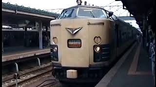 山陽本線優等列車沿革