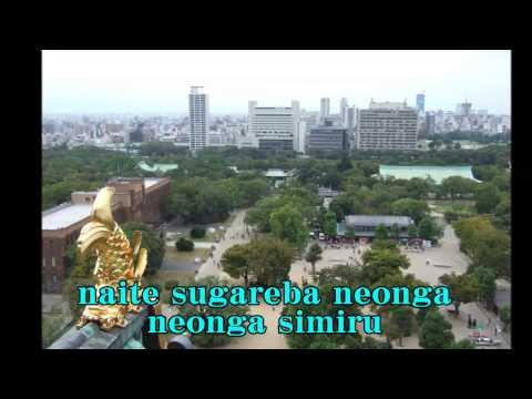 大阪しぐれ 都はるみ Cover Osaka Shigure Miyako Harumi