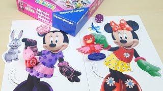 PEPPA PIG E SUPER PIGIAMINI GUFETTA GIOCANO CON MINNIE FASHION MOUSE - giochi per bambine e ragazze
