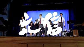Publication Date: 2020-02-27 | Video Title: 香港培正中學 - 中六級君社最後集會 - 六信