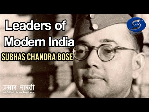 The Supreme Leader S. C. Bose
