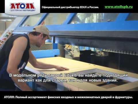 Входные двери в Минске minskpulscenby