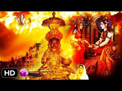 Maa Annapurna and Lord Shiva Story in Hindi - माँ अन्नपूर्णा और शिव जी की कथा ? #Dhanteras
