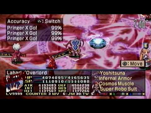 Pringer X revisited [Disgaea 2: DHD] |
