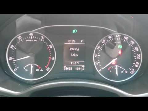 skoda octavia ii панель приборов carspreview.ru iii
