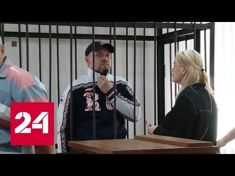 Волгоградский авторитет, пытавшийся взорвать конкурента при помощи дрона, получил 10 лет - Россия 24