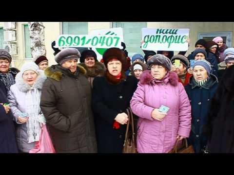 Сбербанк - Октябрьск  доп.офис 6991/0407...   возвращайся!