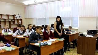 Зиатдинова Р Р  урок