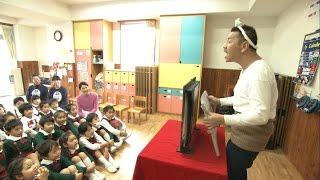 『天才バカボン2』放送決定!「上田サンタが1人11役!園児が大喜びのスペシャル紙芝居なのだ!!」