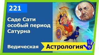 видео Луна в гороскопе рождения - Положение Луны в момент рождения - Гороскопы Mail.Ru