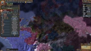 Француза ебут в жопу