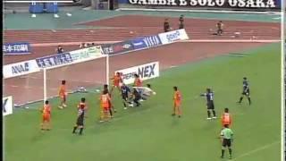 2006年 J1リーグ 29節 ガンバ大阪ー清水