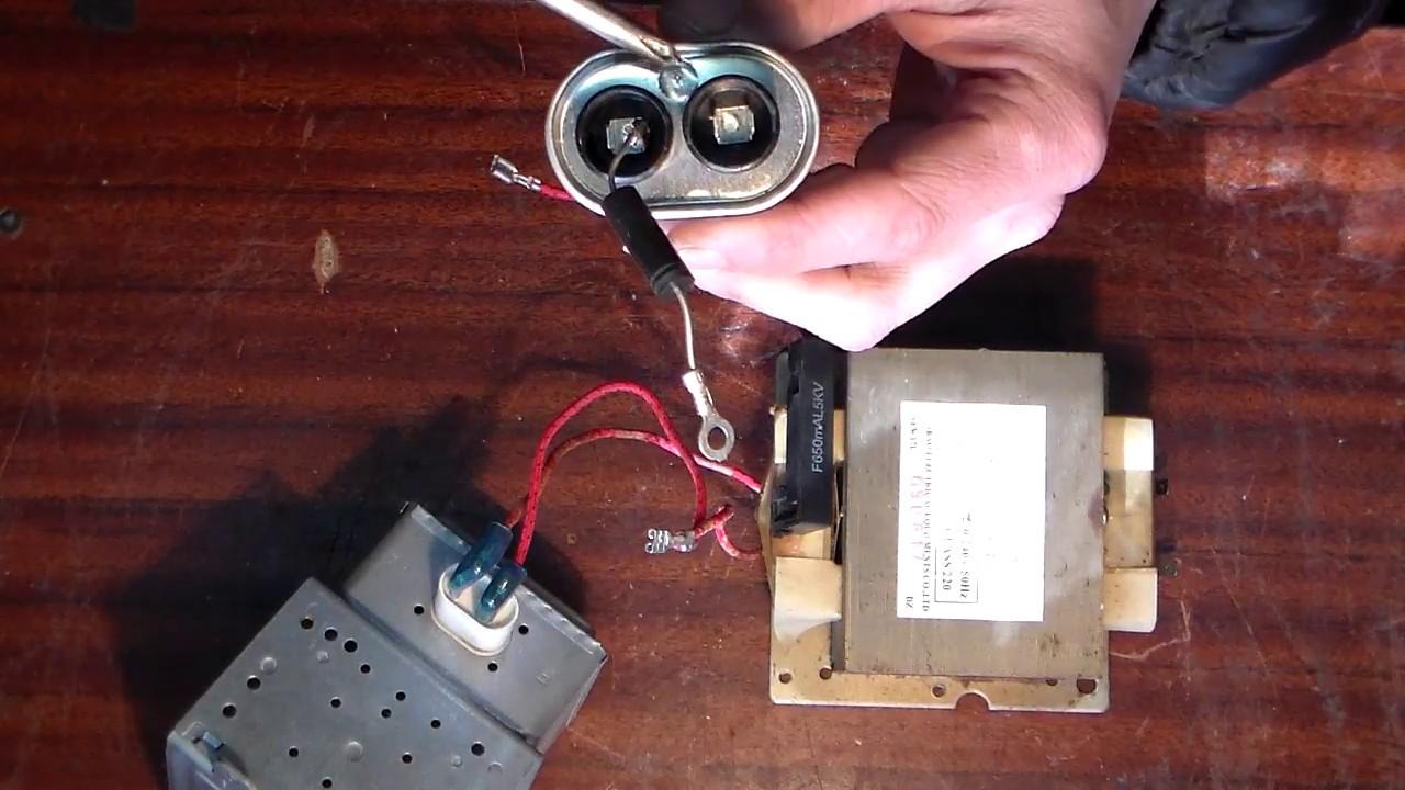 Трансформатор из микроволновки своими руками фото 860
