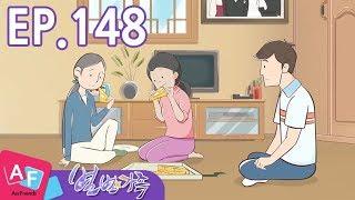 Video [별별가족 / Family Story] 148화 형수님은 예뻤다/Sister-in-law from Thailand download MP3, 3GP, MP4, WEBM, AVI, FLV Oktober 2017