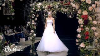 Свадебное платье Силайн. Свадебный салон Gabbiano в Саранске.