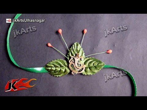 DIY Ganpati Rakhi for Raksha Bandhan | How to make | JK Arts 609