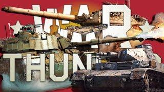 Не дамо ворогові перемогу | War Thunder 1.91