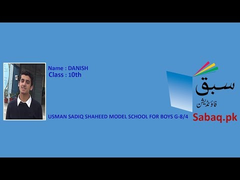 Danish (Usman Sadiq Shaheed School G-8/4, Islamabad)