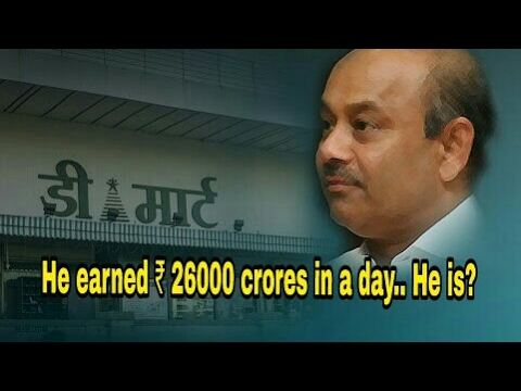 The magician of equity..this man earned 26000 crores in just one day.