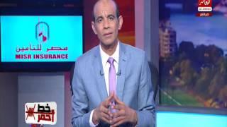 فيديو.. محمد موسى: حفتر