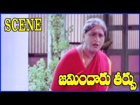Jamindaru Theerpu - Latest Telugu Movie Scene - Vijayakanth,Revathi - Telugu Movie Bazaar