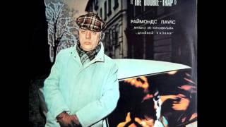"""Раймонд Паулс - Радость игры (электронная музыка из фильма """"Двойной капкан"""") - 1985"""