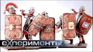 Солдатики | ЕХперименты с Антоном Войцеховским