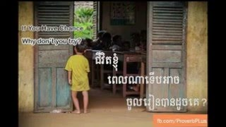 Unlike Srok Khmer ORIGINAL khmer song