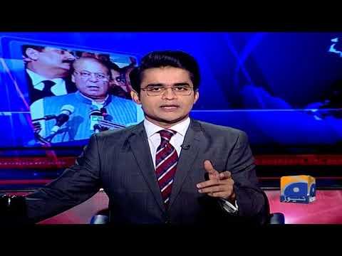 Aaj Shahzaib Khanzada Kay Sath - 25 August 2017 - Geo News