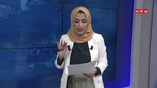 مليشيا الانتقالي تمنع المواطنين من التنقل وقصة معلم أفرج عنه الحوثيين فاقداً عقله | المرصد الحقوقي