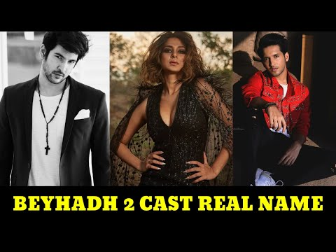 REAL NAME | Beyhadh 2 Cast Real Name | Filmy News