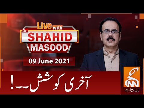 Live with Dr. Shahid Masood - GNN - 09 June 2021