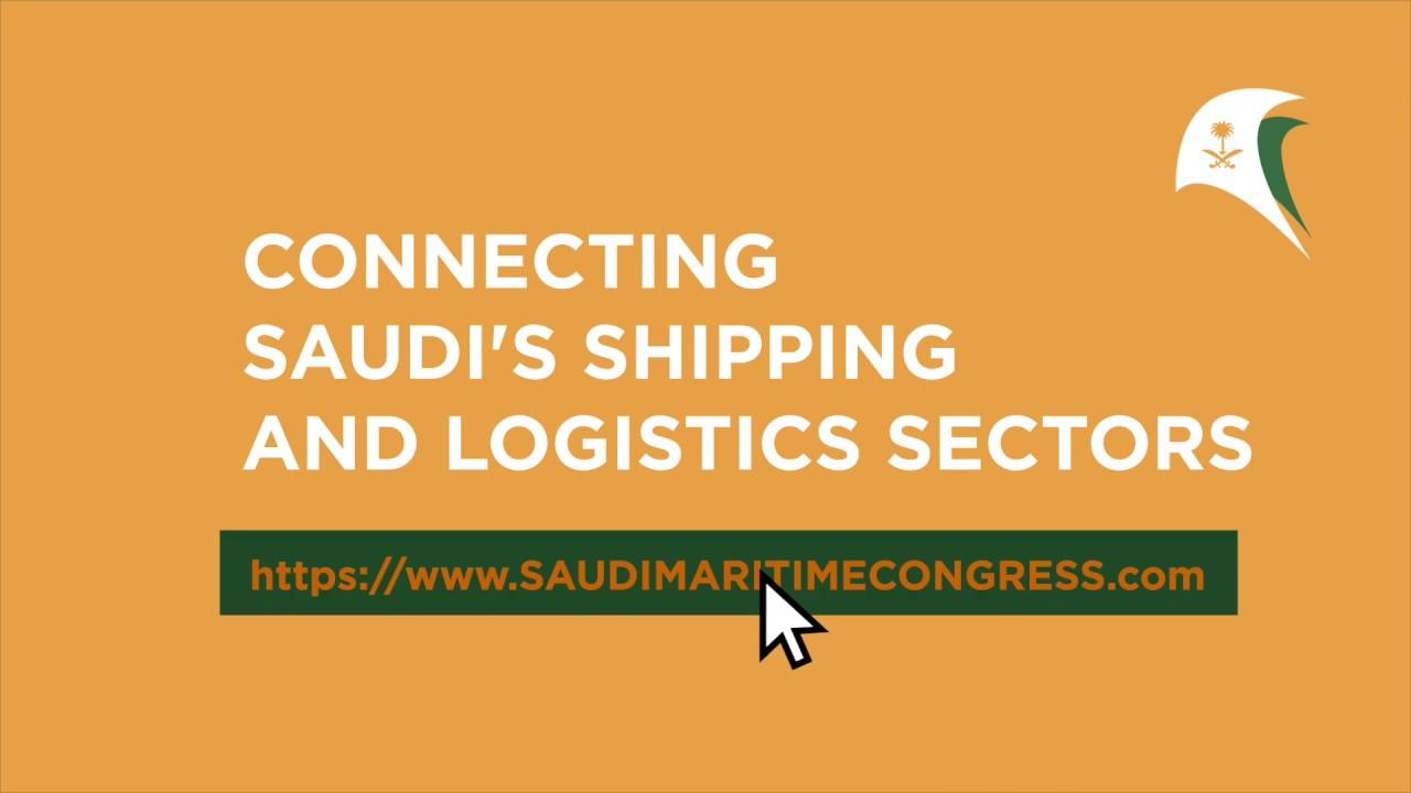 Video Gallery 2019   Saudi Maritime Congress