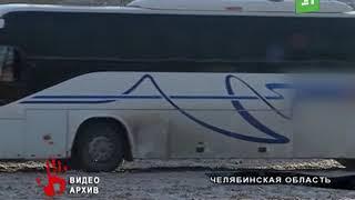 Нашлась школьница из Еманжелинска, которая убежала из дома после ссоры с матерью