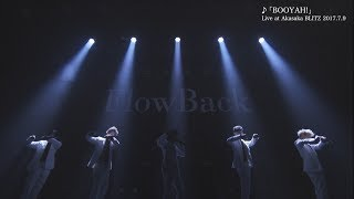 FlowBack【LIVE】BOOYAH!/Crush On You Live Digest at Akasaka BLITZ 2017.7.9
