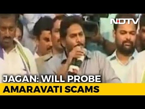 """Any Probe Into Amaravati May Turn Into Catch-22 Situation"": Jagan Reddy"